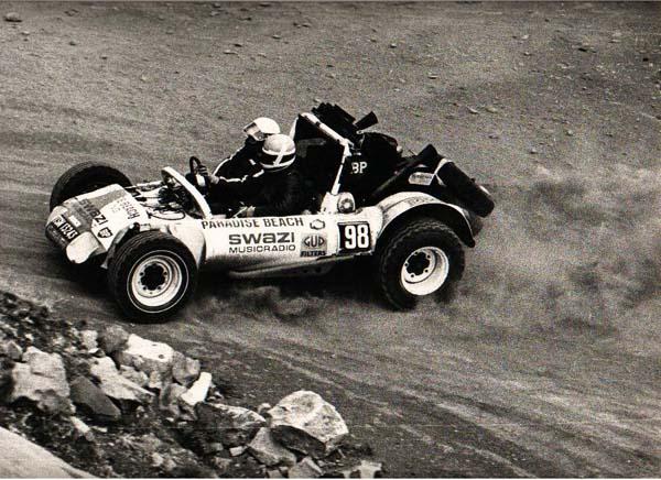 tumner 1973-600